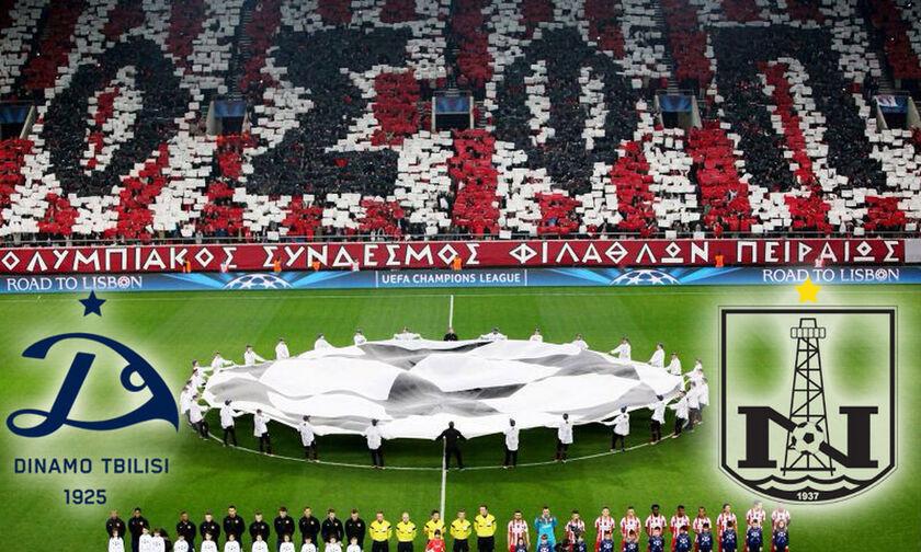 Champions League: Με το νικητή του Ντιναμό Τιφλίδας  - Νέφτσι Μπακού ο Ολυμπιακός