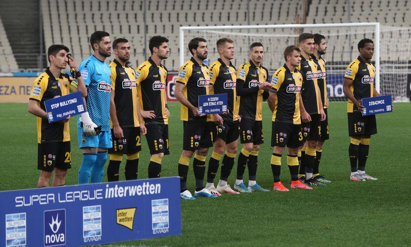 Conference League: Με τη νικήτρια του ζευγαριού Βέλεζ - Κολερέιν η ΑΕΚ
