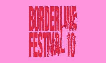 Μουσική Εκτός Στέγης: Borderline Festival 2021