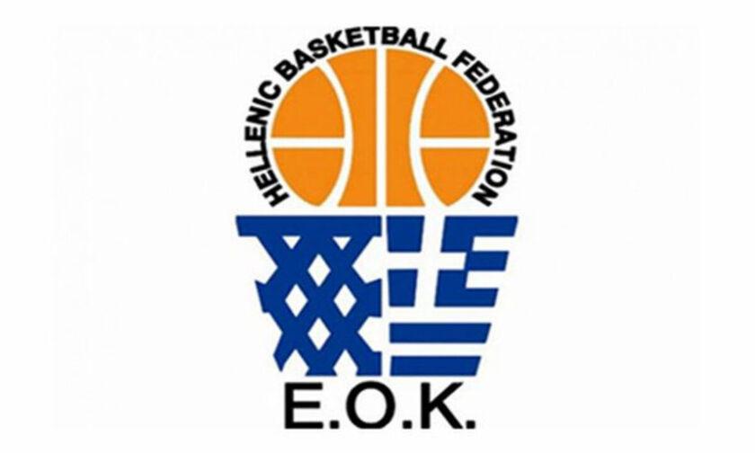 ΕΟΚ: Η προσωρινή διοίκηση έβγαλε προκηρύξεις για τη νέα σεζόν!