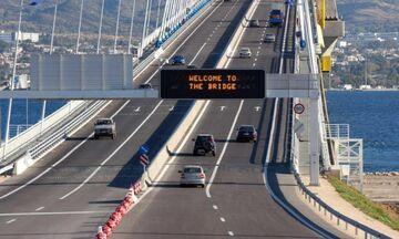 Γέφυρα Ρίου-Αντιρρίου: Ξεκινούν οι εκπτωτικές διελεύσεις - Ποιους αφορούν, πόσο διαρκούν