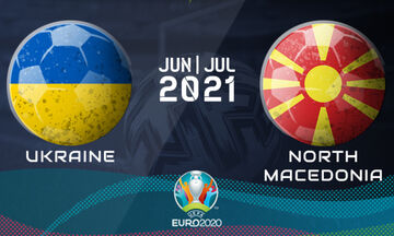 Live Streaming: Ουκρανία - Βόρεια Μακεδονία (16:00)
