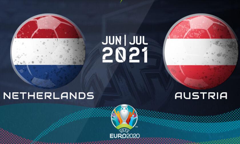 Live Streaming: Ολλανδία - Αυστρία (22:00)