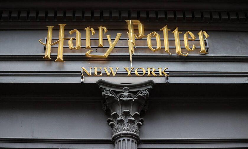 Νέα Υόρκη: Άνοιξε το μεγαλύτερο κατάστημα Χάρι Πότερ - Fosonline