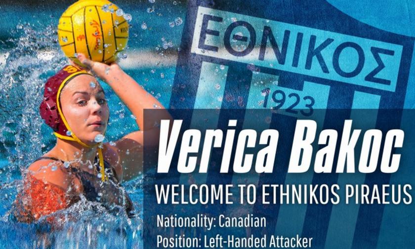 Εθνικός: Πήρε την Καναδή Βέρικα Μπάκοτς