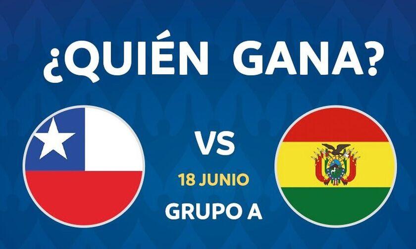 Live Streaming: Χιλή - Βολιβία (00:00)