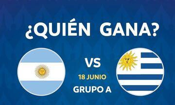 Live Streaming: Αργεντινή - Ουρουγουάη (03:00)