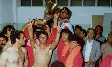 1981: Το πρώτο επαγγελματικό νταμπλ στην Ελλάδα από τον Ολυμπιακό (vid)