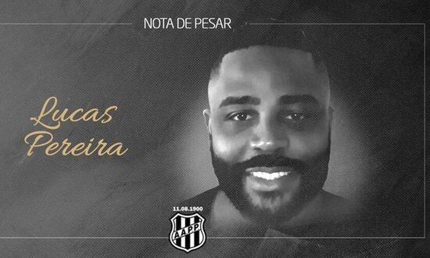 Λούκας Περέιρα: Πέθανε ο πρώην παίκτης του Εθνικού