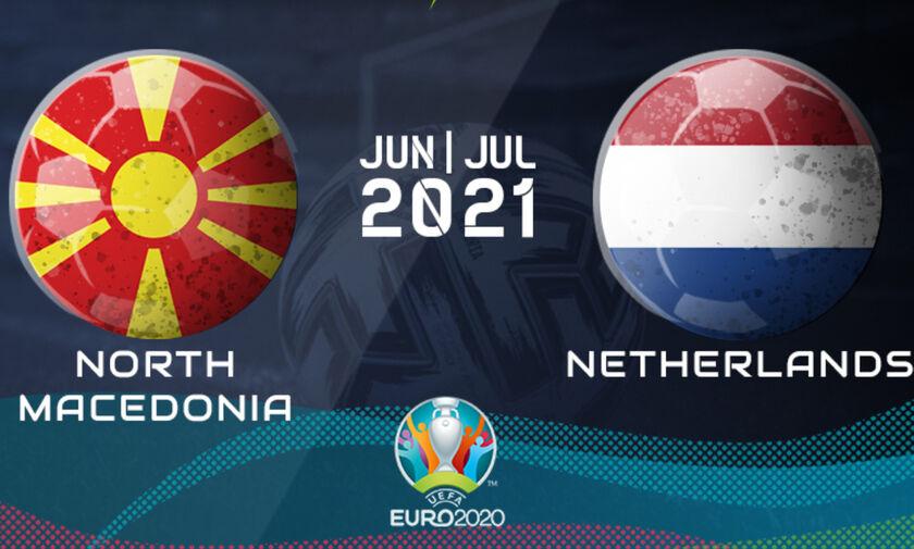 Live Streaming: Βόρεια Μακεδονία - Ολλανδία (19:00)