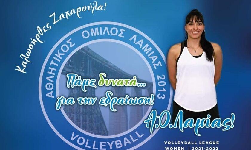 Volleyleague γυναικών: Παίκτρια του ΑΟ Λαμίας η Γιαννέλου