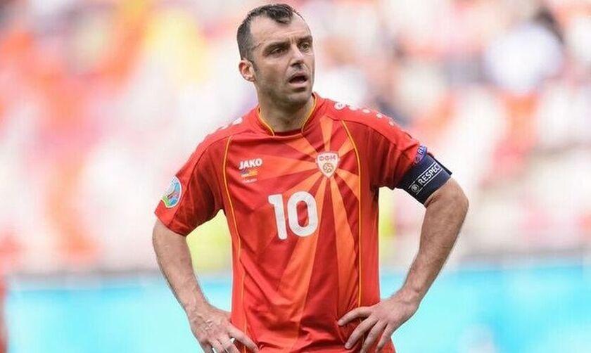 Euro 2020: Πασίγιο για τον μεγάλο αρχηγό της Β. Μακεδονίας Γκόραν Πάντεφ (vid)