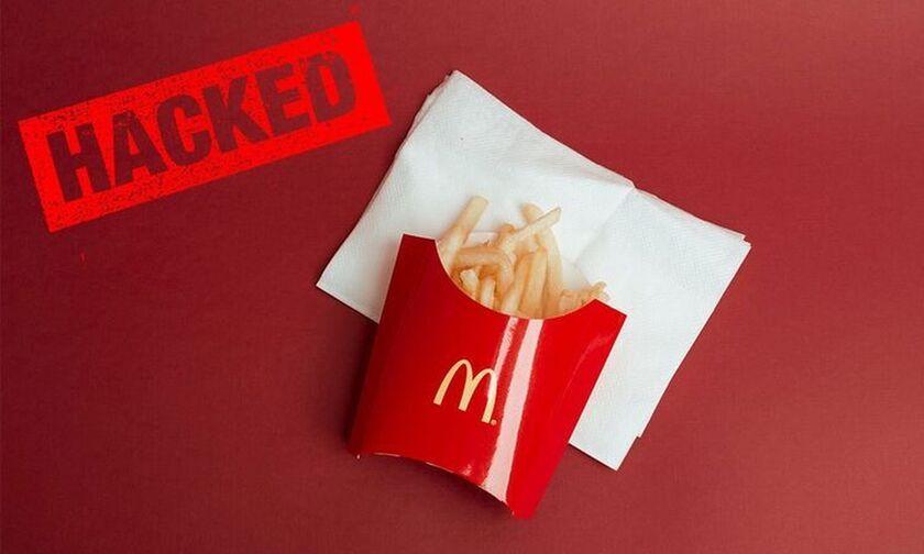 McDonald's: Έπεσαν θύματα των χάκερς!
