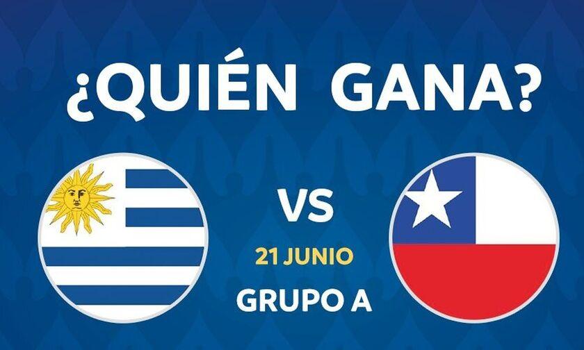 Live Streaming: Ουρουγουάη - Χιλή (00:00)