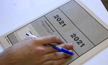 Πανελλήνιες 2021: Τα θέματα σε Ιστορία, Φυσική, Οικονομία