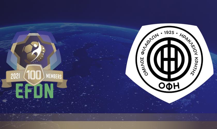 ΟΦΗ: Επίσημο μέλος του European Football for Development Network (EFDN)