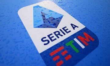 Serie A: Σέντρα με κόσμο στις κερκίδες