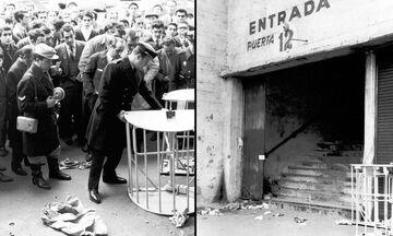 Η σφαγή της Puerta 12 και το μυστήριο