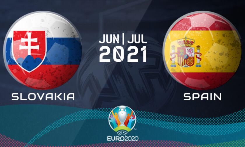 Live Streaming: Σλοβακία - Ισπανία (19:00)