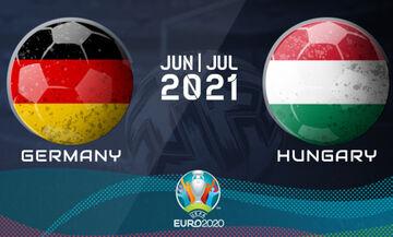 Live Streaming: Γερμανία - Ουγγαρία (22:00)