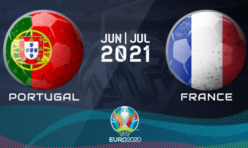 Live Streaming: Πορτογαλία - Γαλλία (22:00)
