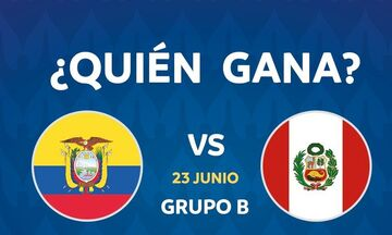 Live Streaming: Εκουαδόρ - Περού (00:00)