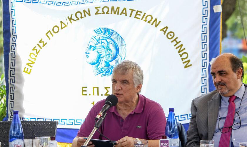 ΕΠΣΑ: Σάρωσε στις εκλογές ο Παναγιώτης Δημητρίου