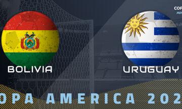 Live Streaming: Βολιβία - Ουρουγουάη (00:00)