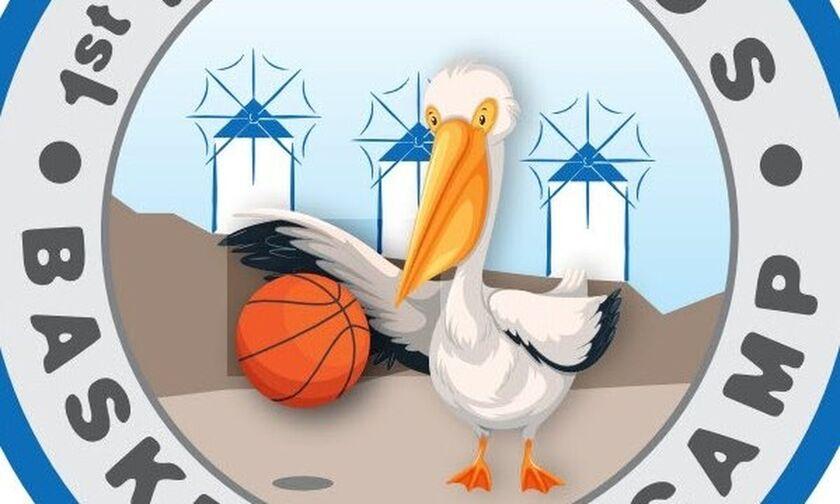 1ο Mykonos Basketball Camp από τον Δήμο Μυκόνου και με ξεχωριστό καλεσμένο τον Παναγιώτη Γιαννάκη!