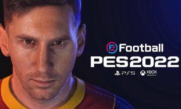 PES 2022: Η Konami κυκλοφόρησε κρυφά το demo με άλλο όνομα!