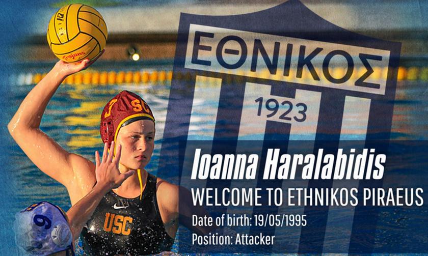 Επίσημο: Υπέγραψε στον Εθνικό και η Ιωάννα Χαραλαμπίδη