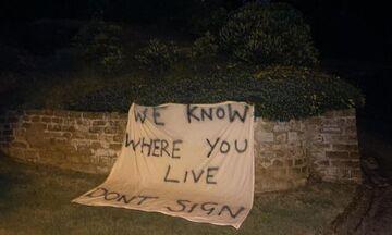Οπαδοί της Έβερτον σε Μπενίτεθ: «Ξέρουμε πού μένεις, μην υπογράψεις» (pic)