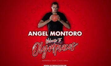 Επίσημο: Σπουδαία προσθήκη με τον Άνχελ Μοντόρο ο Ολυμπιακός