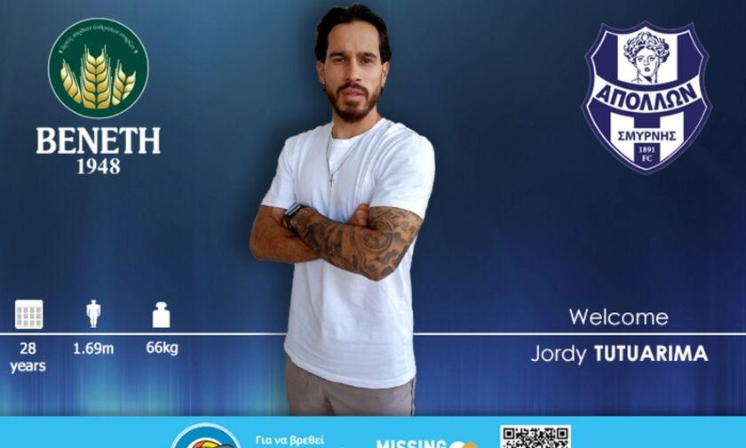 Απόλλων Σμύρνης: Ανακοίνωσε Τουτουαρίμα - Δείτε τον (vid)