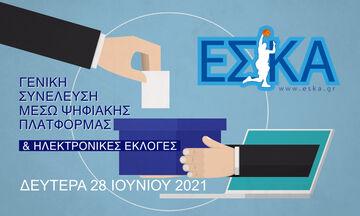 Εκλογές ΕΣΚΑ: Πρώτος σε ψήφους ο Γιάννης Αλεξόπουλος