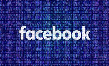 Facebook: Η δικαστική απόφαση που έστειλε την αξία του πάνω από το 1 τρισεκ. δολάρια