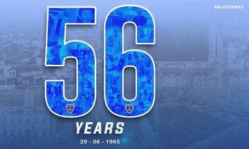 Ιωνικός: 56 χρόνια ζωής