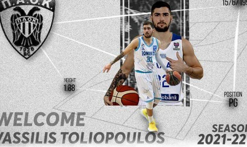 Επίσημο: Στον ΠΑΟΚ ο Τολιόπουλος