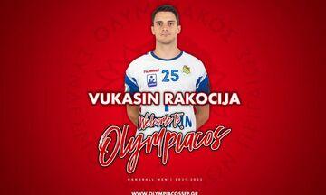 Επίσημο: Ο Ολυμπιακός απέκτησε και τον Σέρβο Ρακότσιγια