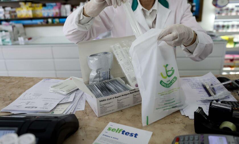 Self test: Δωρεάν διάθεση από τα φαρμακεία το πρώτο δεκαήμερο του Ιουλίου