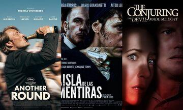 Νέες ταινίες: Άσπρο Πάτο, Το Νησί των Ψεμάτων, Το Κάλεσμα 3