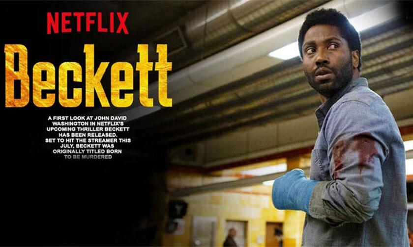 «Μπέκετ»: Βγήκε το τρέιλερ της πρώτης ταινίας του Netflix που γυρίστηκε στην Ελλάδα! (vid)