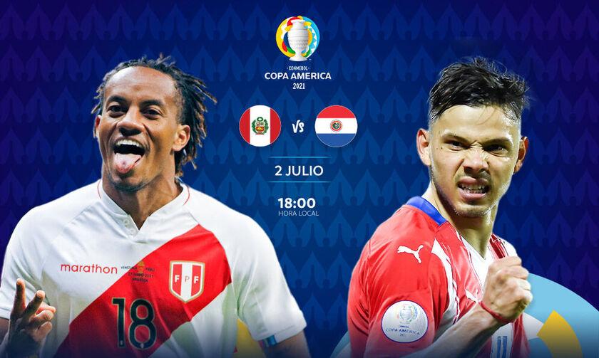 Live Streaming: Περού - Παραγουάη (00:00)