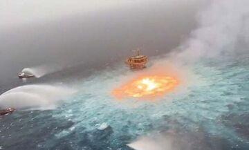 Μεξικό: Κατασβέστηκε φωτιά στην επιφάνεια του ωκεανού