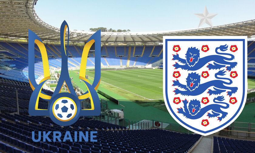 Κερδίζει η Αγγλία, «περιορισμός» στα γκολ