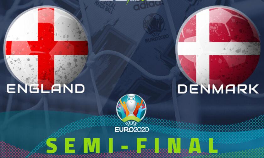 Live Streaming: Αγγλία - Δανία (22:00)