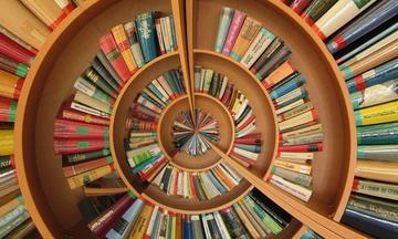 Τα 5 βιβλία που έχουν πουλήσει τα περισσότερα αντίτυπα στον κόσμο