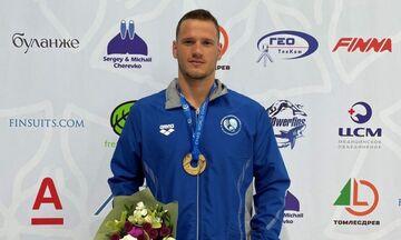 Παγκόσμιο πρωτάθλημα Τεχνικής Κολύμβησης: Χρυσό μετάλλιο ο Μυλωνάκης