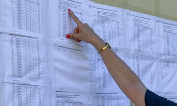 Την Παρασκευή 9 Ιουλίου ανακοινώνονται τα αποτελέσματα των φετινών Πανελλαδικών εξετάσεων