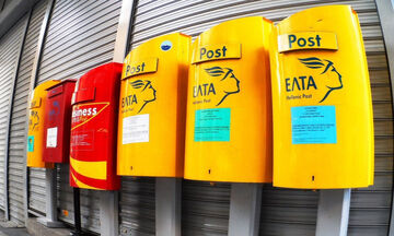 Ταχυδρομικός κώδικας: Τι σημαίνει κάθε ψηφίο